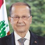 PRESIDENT AOUN CONGRATULATES THE LEBANESE ON OCCASION OF ALFITR FEAST AND LIBERATION DAY: WE ARE A PEOPLE WHO DIFFER IN POLITICS BUT ARE UNITED TO THE HOMELAND